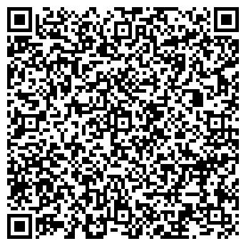 QR-код с контактной информацией организации ВКП Интерйодис, ООО