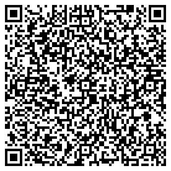 QR-код с контактной информацией организации Терра НПМФ, ООО
