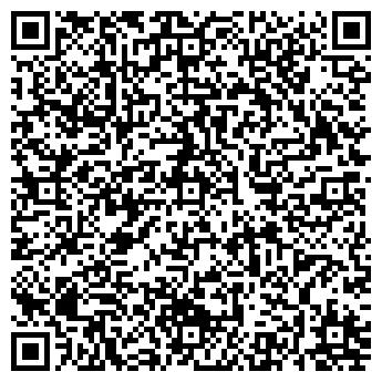 QR-код с контактной информацией организации Дана Я Компания, ЧП