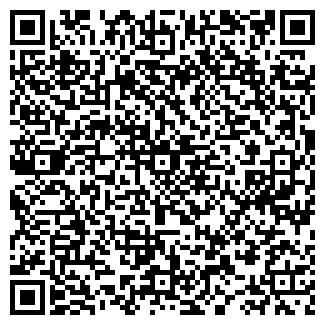 QR-код с контактной информацией организации Чаванпраш, ЧП