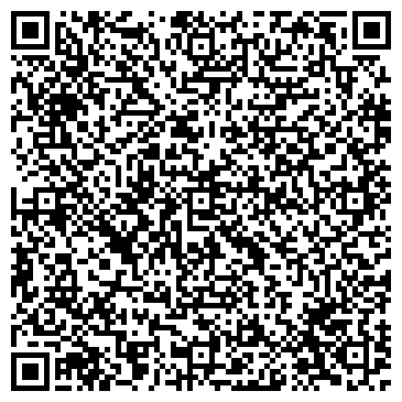 QR-код с контактной информацией организации Камомила, ООО