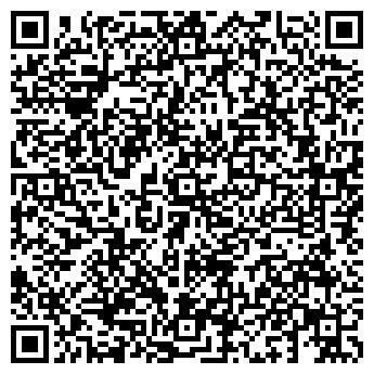 QR-код с контактной информацией организации Бершадь-ФИТО, ООО