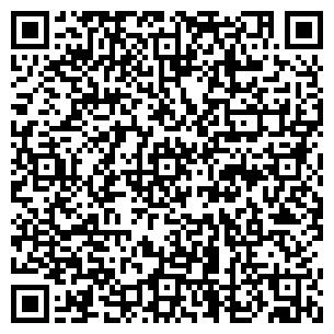 QR-код с контактной информацией организации АМАРАНТ