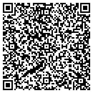 QR-код с контактной информацией организации Интернет магазин Все для Вас, ЧП