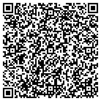 QR-код с контактной информацией организации Ифа, ООО