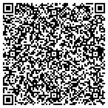 QR-код с контактной информацией организации Фармацевтическая фирма Дарница, ЗАО