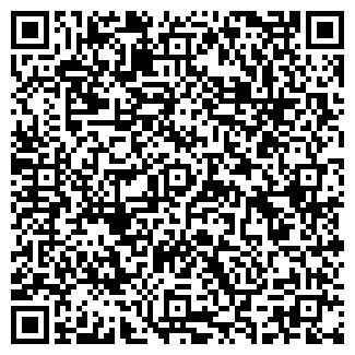 QR-код с контактной информацией организации АГРОСЕРВИСПРОЕКТ