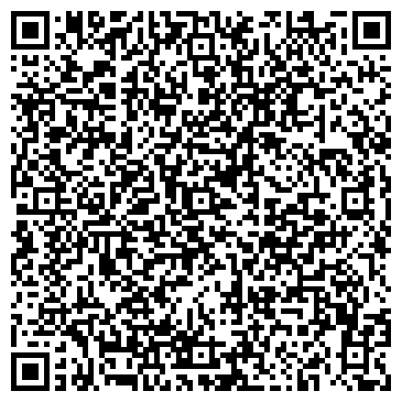 QR-код с контактной информацией организации Поддубная, ЧП