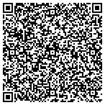 QR-код с контактной информацией организации Радой, ООО