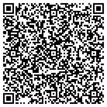 QR-код с контактной информацией организации Эко Крым, ЧП