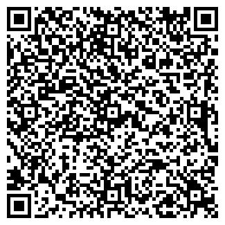 QR-код с контактной информацией организации ХИМТЕХСЕРВИС