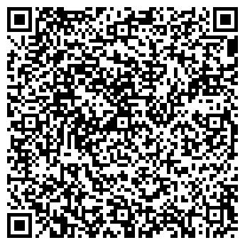 QR-код с контактной информацией организации Опанасюк, ЧП
