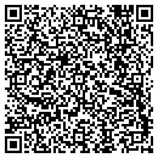 QR-код с контактной информацией организации АРЫСТАН КОМПАНИ