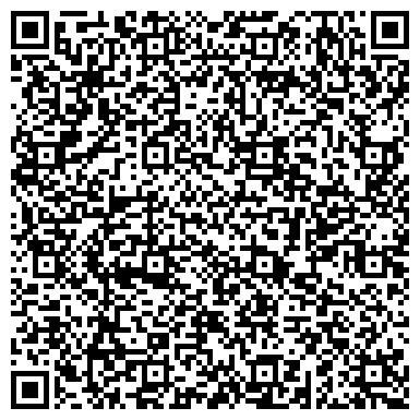 QR-код с контактной информацией организации Опытный завод ГНЦЛС, ООО