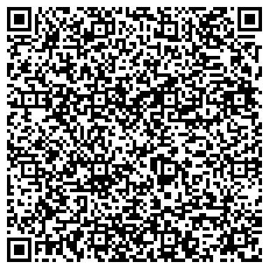 QR-код с контактной информацией организации Ми Бэк, ООО