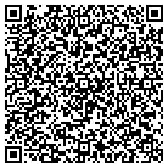 QR-код с контактной информацией организации Ладья Плюс, ООО