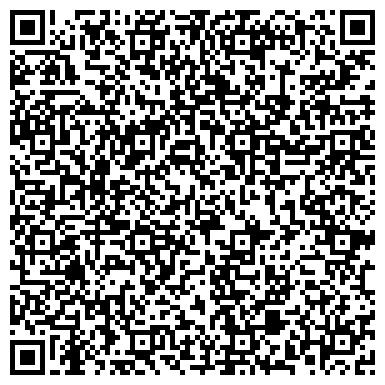 QR-код с контактной информацией организации Интернет -магазин Crystal deodorants
