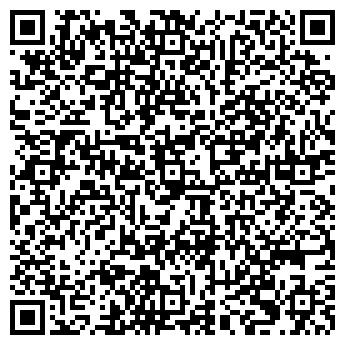 QR-код с контактной информацией организации Чистота без химии