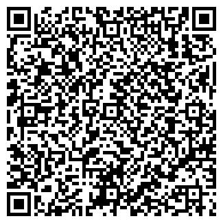QR-код с контактной информацией организации Калита, ООО