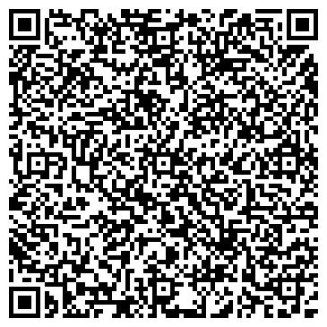 QR-код с контактной информацией организации Экобинт, ООО