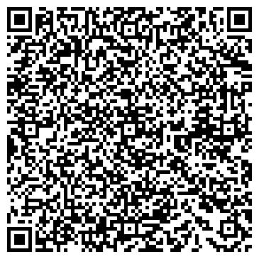 QR-код с контактной информацией организации Альотти Фаиек МС, ЧП