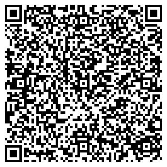 QR-код с контактной информацией организации Арион, ООО