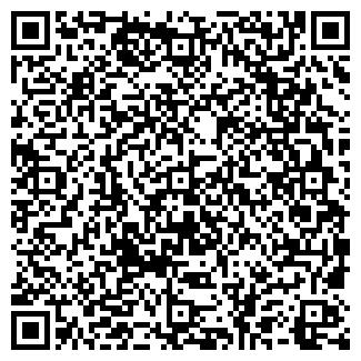 QR-код с контактной информацией организации ГУДВИН