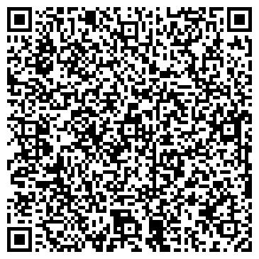 QR-код с контактной информацией организации Кампус Коттон Клаб, ООО ТД