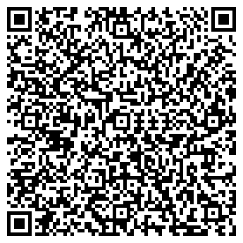 QR-код с контактной информацией организации Торнадо, ООО