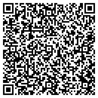 QR-код с контактной информацией организации ЛАЗУРИТ, АТЕЛЬЕ
