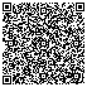 QR-код с контактной информацией организации Трейд Эксперт, ООО