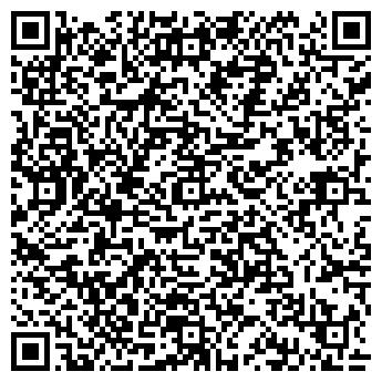 QR-код с контактной информацией организации Плюс , ЧП