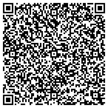 QR-код с контактной информацией организации Галка Чернигов, ООО
