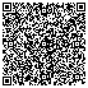 QR-код с контактной информацией организации БиоЙод, ООО