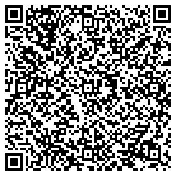 QR-код с контактной информацией организации Биофарм, ЧП