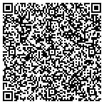 QR-код с контактной информацией организации Эймери, ЧП (ТМ Aimery)