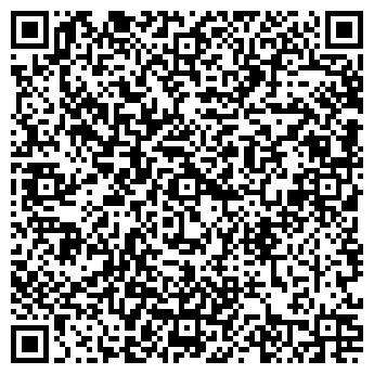 QR-код с контактной информацией организации Брындак, ЧП