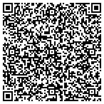 QR-код с контактной информацией организации ДЕКОРАТИВНАЯ ПЛИТКА