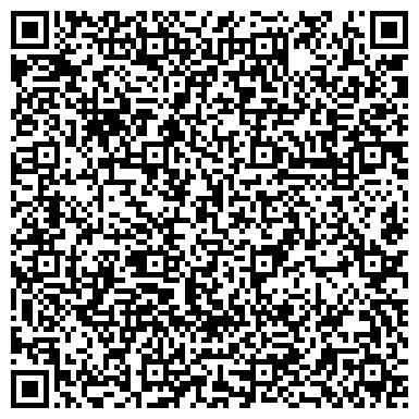 QR-код с контактной информацией организации Пчелопредприятие (племзавод)