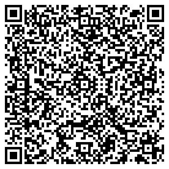 QR-код с контактной информацией организации Стевиясан, ООО