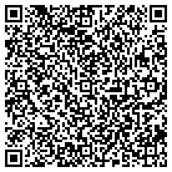 QR-код с контактной информацией организации Вигов, ООО