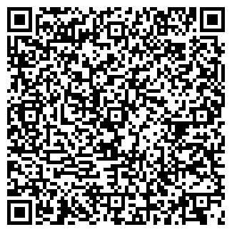 QR-код с контактной информацией организации РАМКЕРАМ