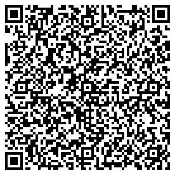 QR-код с контактной информацией организации СПА Продукт Украина , ООО