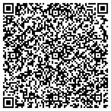QR-код с контактной информацией организации Экополис, ФХ