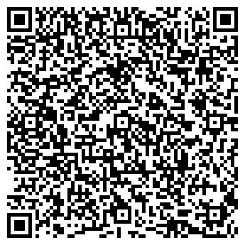 QR-код с контактной информацией организации Уткин В.А., СПД