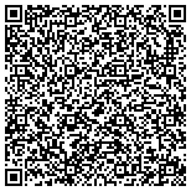 QR-код с контактной информацией организации Бэтэн Интернешнл, ООО (Beten International)