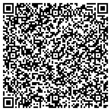 QR-код с контактной информацией организации Любимая, ФЛП
