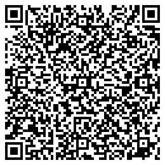 QR-код с контактной информацией организации Ансан, СПД