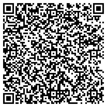 QR-код с контактной информацией организации ДРПЦ, ЧП