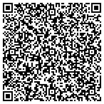 """QR-код с контактной информацией организации ООО """"Дистрибьютор сервис"""""""